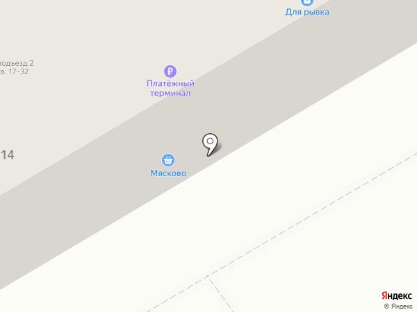 Магазин разливного пива на карте Абакана