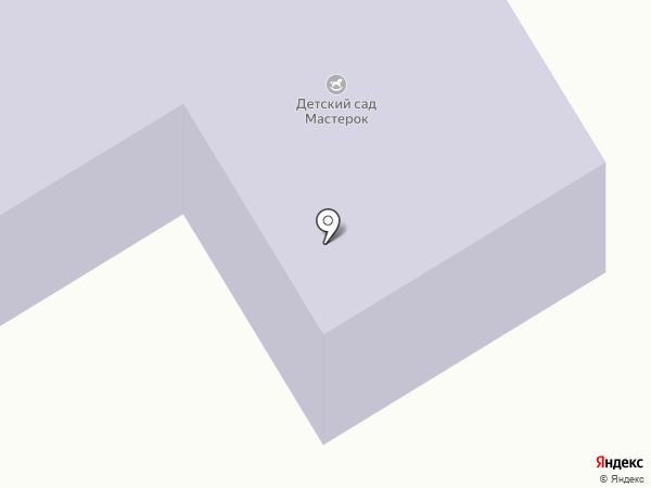 Мастерок на карте Абакана