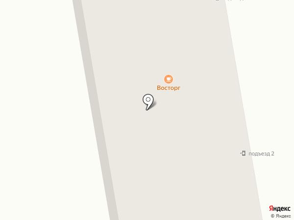 СтройМетРесурс на карте Абакана