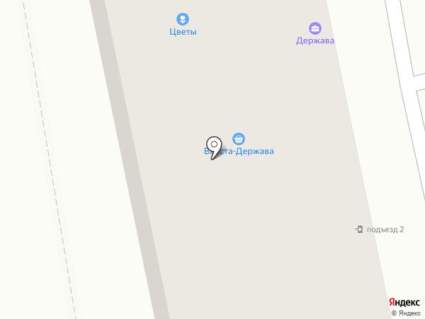 Фармсервис на карте Абакана