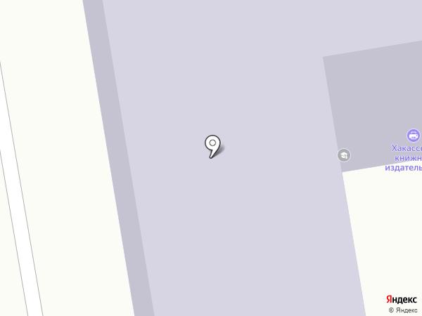 Хакасский колледж профессиональных технологий на карте Абакана