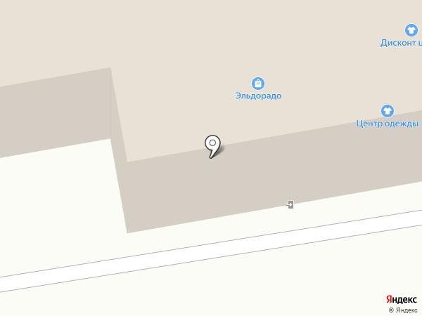 Синьорина на карте Абакана