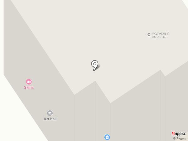 Сауны & бассейны на карте Абакана