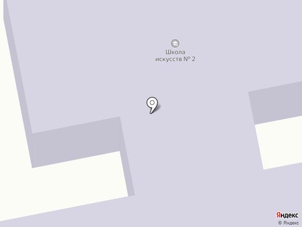Библиотека №3 на карте Абакана