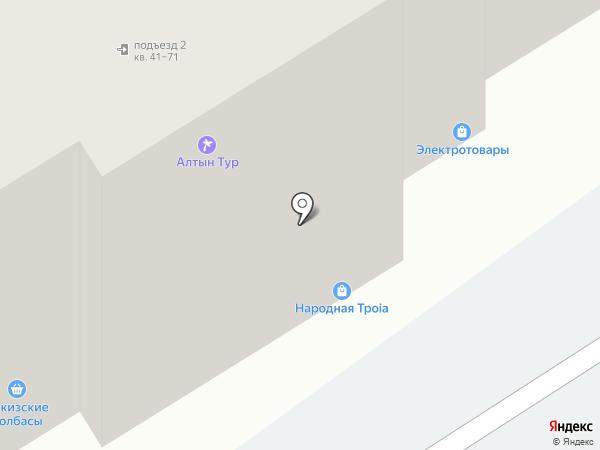 Народная тропа на карте Абакана