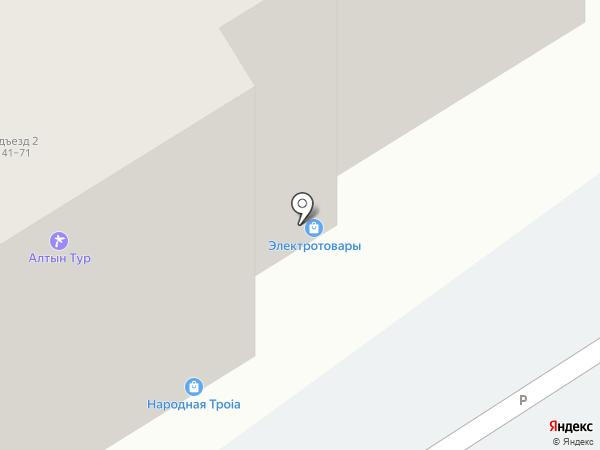 Электроснаб на карте Абакана
