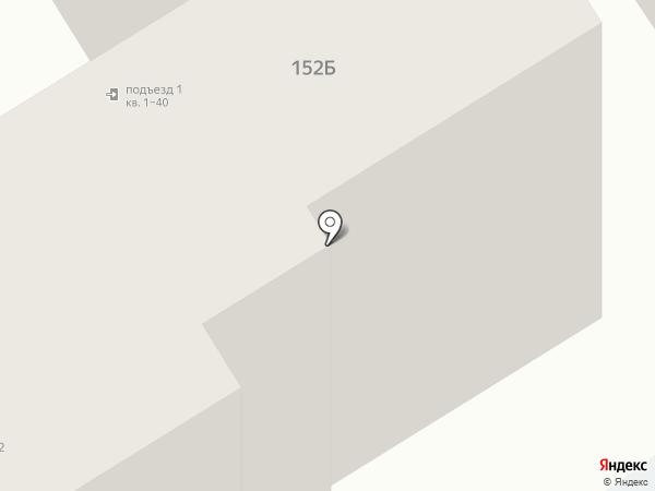 Pizza la vera на карте Абакана