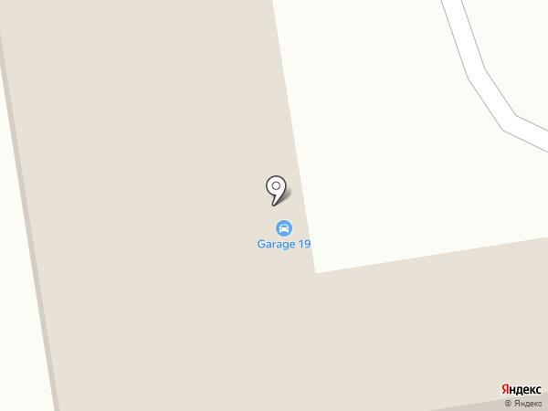 Автомойка на карте Абакана