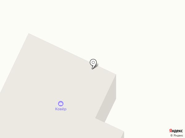 KOVER на карте Абакана