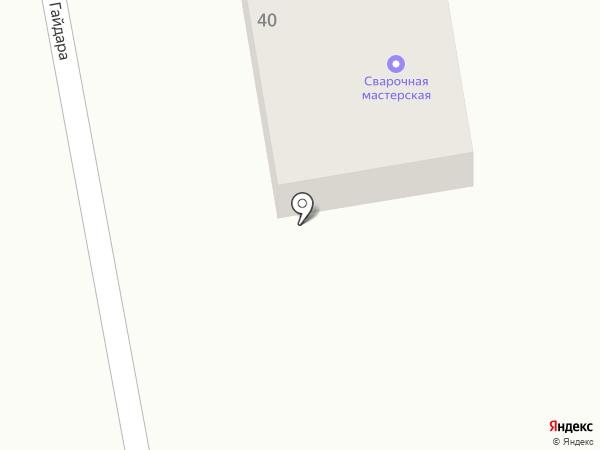 Сварочная мастерская на карте Абакана