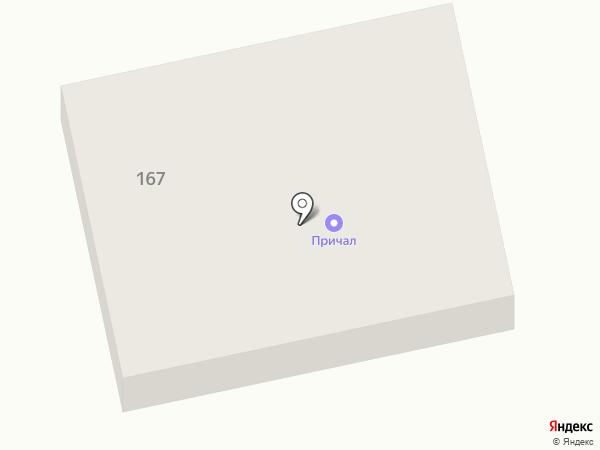 Причал на карте Абакана