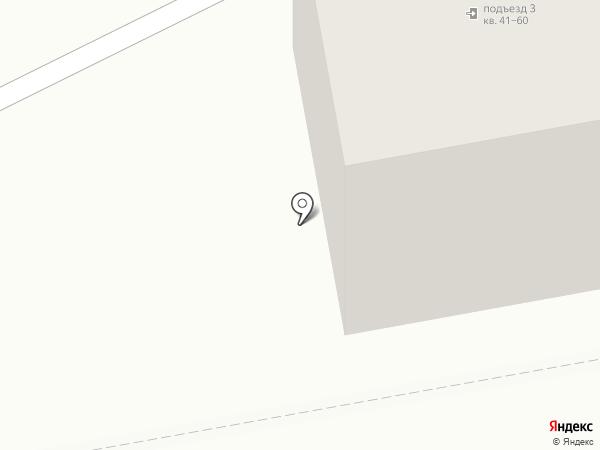 Пивной порт на карте Абакана