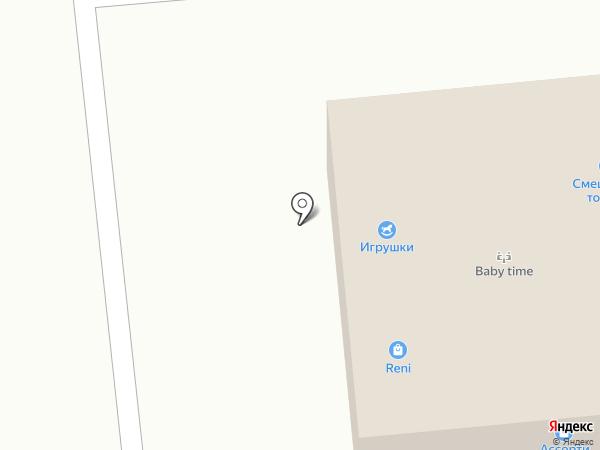 Слаткарница на карте Абакана