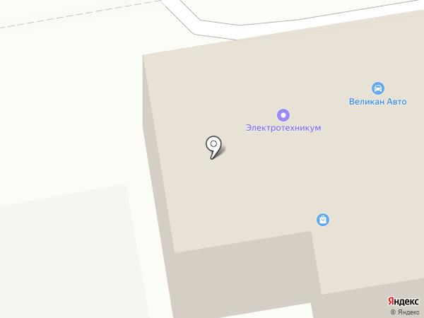 РусХолдинг на карте Абакана