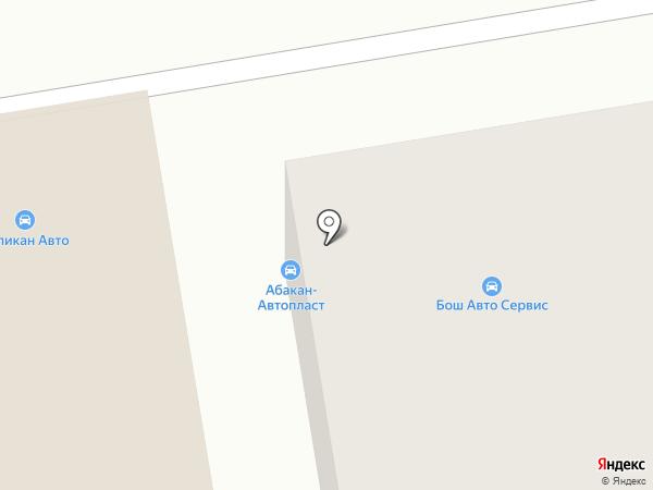 Бош Автосервис Абакан на карте Абакана