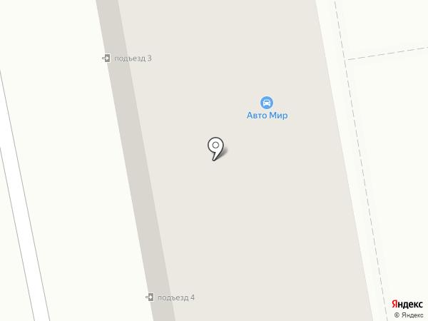 Автомир плюс на карте Абакана