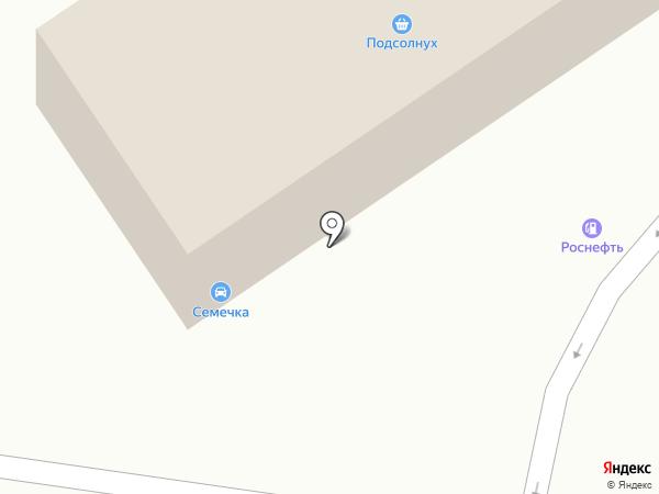 Семечка на карте Абакана