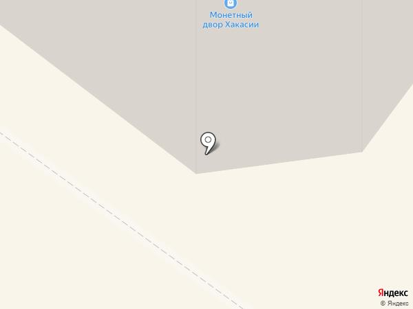Монетный двор Хакасии на карте Абакана