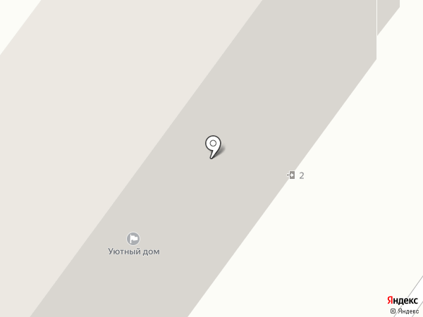 Уютный дом, ТСЖ на карте Абакана