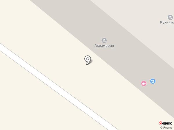 Boxberry на карте Абакана