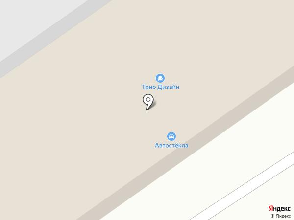Sikkens на карте Абакана