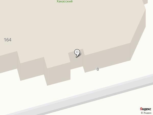 Хакасский, ФГБУ на карте Абакана