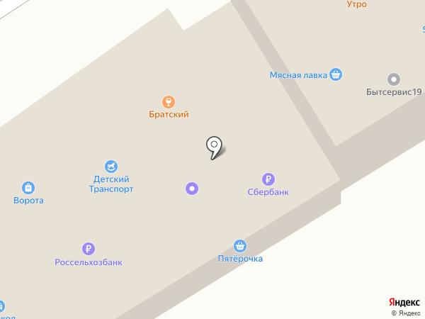 Продукты ВСК на карте Абакана