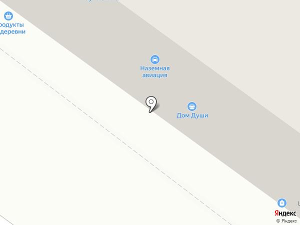 Магазин продуктов из деревни на карте Абакана