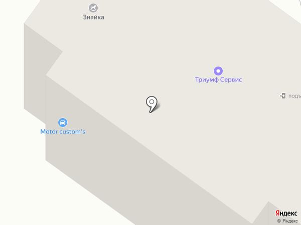 Solocoffee.ru на карте Абакана