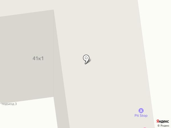 Глобус на карте Абакана