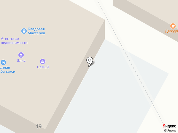 Инола на карте Черёмушек