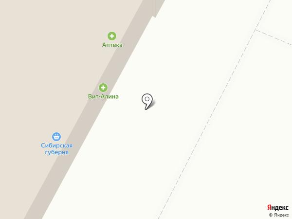Вит-Алина на карте Черёмушек