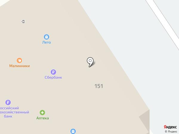Магазин экопосуды на карте Абакана