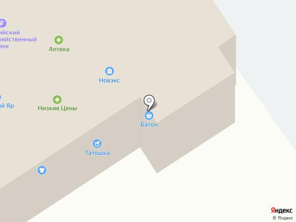 Ветеринарная аптека и зоомагазин на карте Абакана
