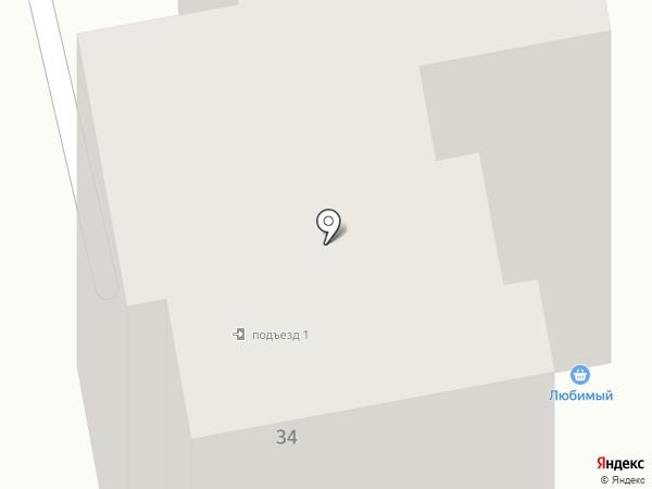 Vitexpress на карте Абакана