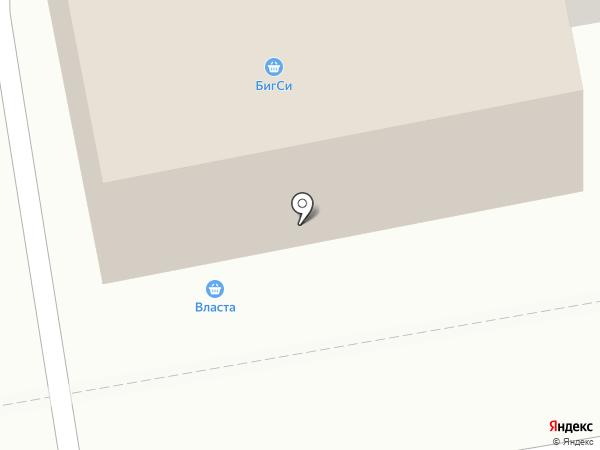 БигСи на карте Абакана