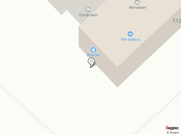 Попутчик, НОУ на карте Абакана