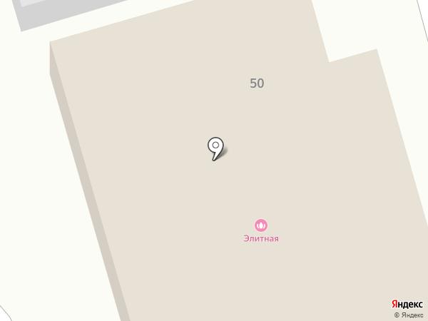 Элитная сауна на карте Абакана