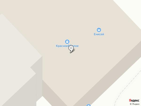 Андреич на карте Абакана