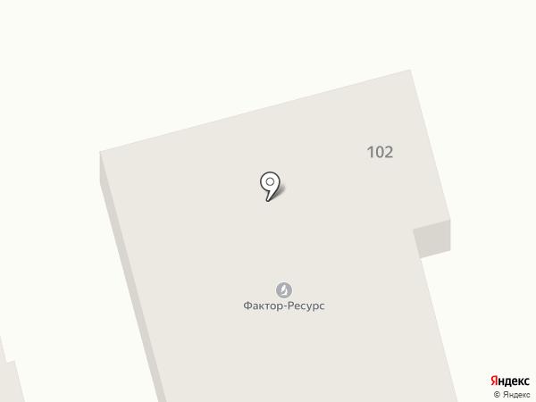 АЭРОТЕРМИКС на карте Абакана