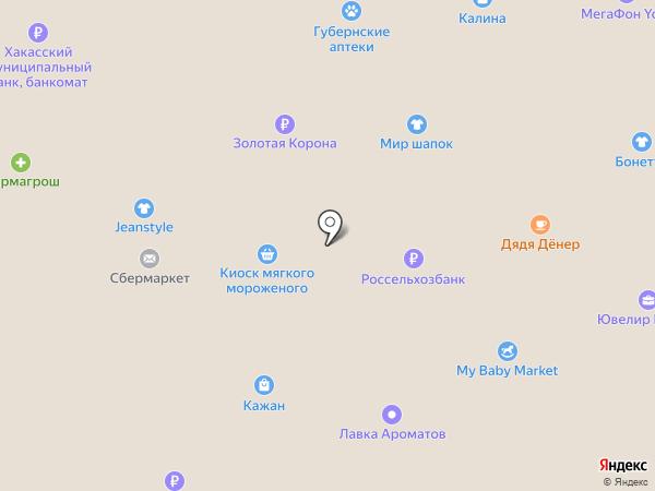 Монро на карте Абакана
