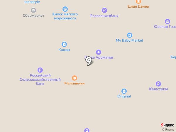 НОВЭКС на карте Абакана