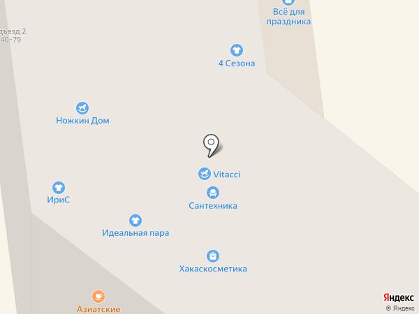 Белый СЛОН на карте Абакана