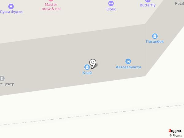 Непоседы на карте Абакана