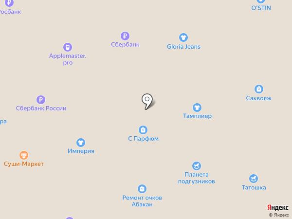 Мир шапок на карте Абакана