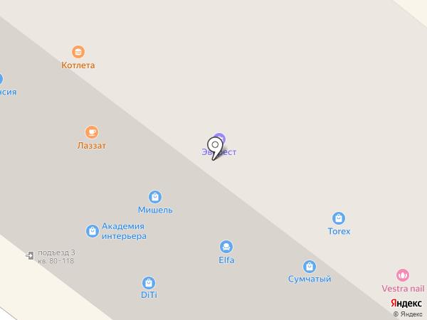Dark Side на карте Абакана