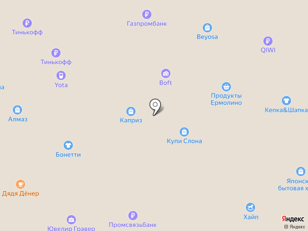 Щёголь на карте Абакана