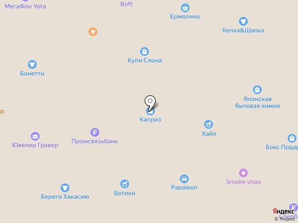 Yota на карте Абакана