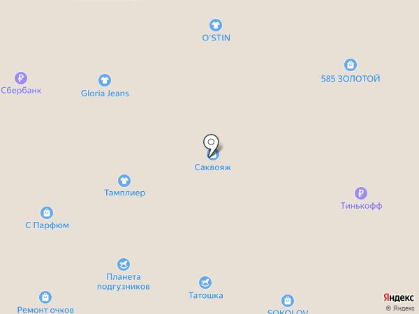 Deseo на карте Абакана