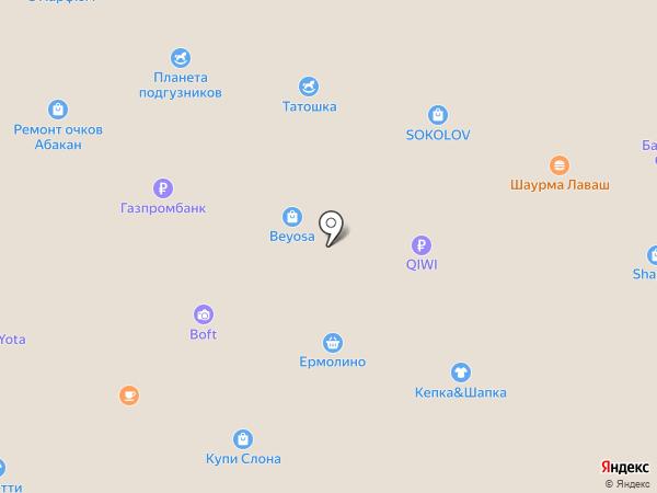 Калина на карте Абакана